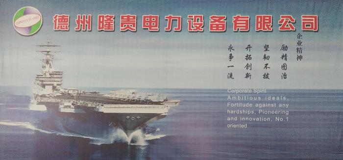 橫幅航母圖片11.jpg