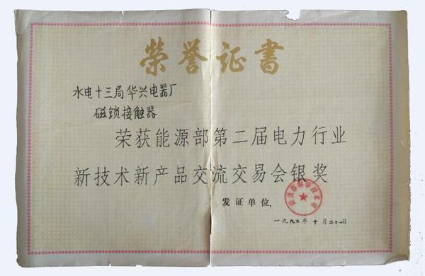 1.榮譽證書.jpg